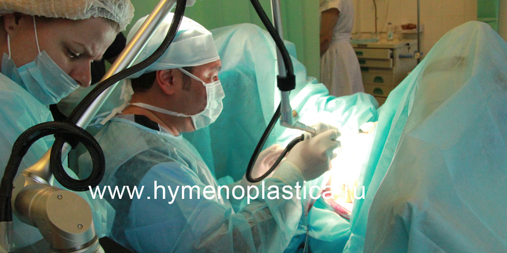 операция гименопластики