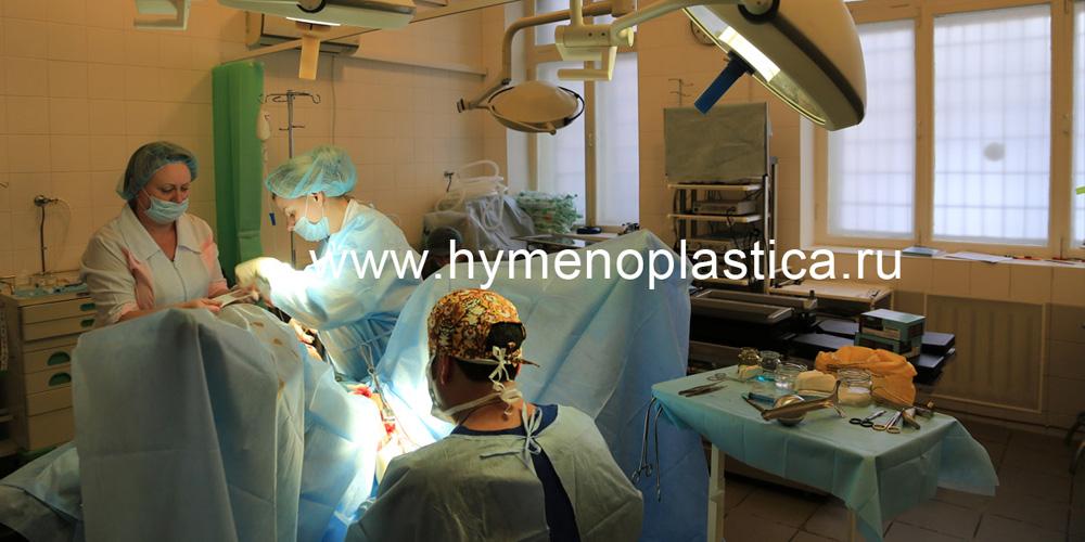 фото операции по восстановлению девственной плевы